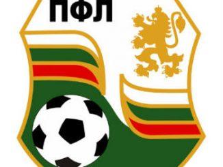 profesionalna-futbolna-liga